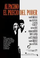 Scarface - Spanish Movie Poster (xs thumbnail)