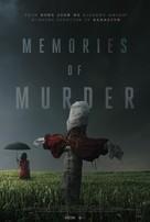 Salinui chueok - Movie Poster (xs thumbnail)