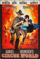 Circus World - British Movie Poster (xs thumbnail)