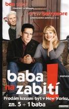 Duplex - Czech Movie Poster (xs thumbnail)