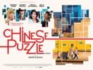 Casse-tête chinois - British Movie Poster (xs thumbnail)