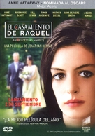Rachel Getting Married - Argentinian Movie Cover (xs thumbnail)