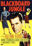 Blackboard Jungle - DVD movie cover (xs thumbnail)
