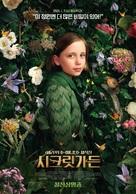 The Secret Garden - South Korean Movie Poster (xs thumbnail)