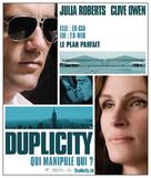 Duplicity - Swiss Movie Poster (xs thumbnail)