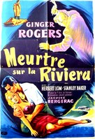 Beautiful Stranger - French Movie Poster (xs thumbnail)