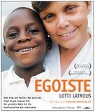 Egoïste: Lotti Latrous - German poster (xs thumbnail)