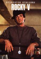 Rocky V - DVD movie cover (xs thumbnail)