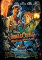 Jungle Cruise - Portuguese Movie Poster (xs thumbnail)