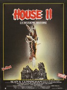 House II: The Second Story - French Movie Poster (xs thumbnail)