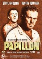 Papillon - Australian DVD cover (xs thumbnail)