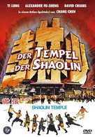 Shao Lin si - German DVD cover (xs thumbnail)