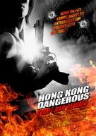 Ching toi - German Movie Poster (xs thumbnail)