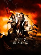 Your Highness - Slovenian Movie Poster (xs thumbnail)