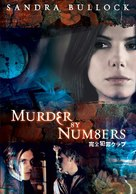 Murder by Numbers - Japanese DVD movie cover (xs thumbnail)