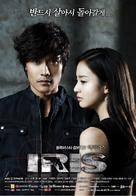 """Ailiseu"" - South Korean Movie Poster (xs thumbnail)"