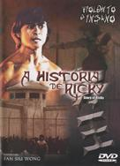 The Story Of Ricky - Brazilian Movie Cover (xs thumbnail)