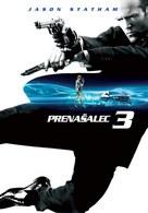 Transporter 3 - Slovenian Movie Poster (xs thumbnail)