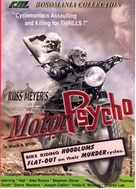 Motor Psycho - DVD cover (xs thumbnail)