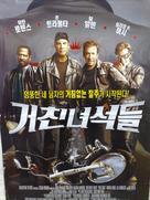 Wild Hogs - South Korean Movie Poster (xs thumbnail)