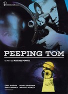 Peeping Tom - Spanish Movie Poster (xs thumbnail)