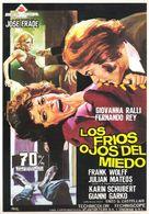 Gli occhi freddi della paura - Spanish Movie Poster (xs thumbnail)