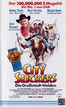 City Slickers - German Movie Cover (xs thumbnail)