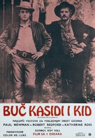 Butch Cassidy and the Sundance Kid - Yugoslav Movie Poster (xs thumbnail)