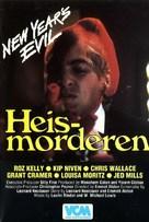 New Year's Evil - Dutch DVD cover (xs thumbnail)
