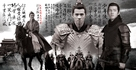 """Wind Blows in Chang Lin (Nirvana in Fire II)"" - Chinese Movie Poster (xs thumbnail)"
