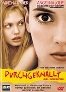 Girl, Interrupted - Swiss DVD movie cover (xs thumbnail)
