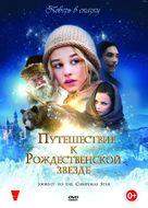 Reisen til julestjernen - Russian DVD movie cover (xs thumbnail)