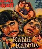 Kabhi Kabhie - Love Is Life - Indian Movie Poster (xs thumbnail)