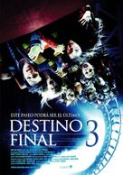 Final Destination 3 - Argentinian Movie Poster (xs thumbnail)
