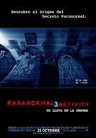 Paranormal Activity 3 - Spanish Movie Poster (xs thumbnail)