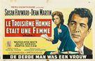 Ada - Belgian Movie Poster (xs thumbnail)