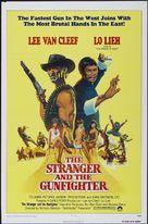 El kárate, el Colt y el impostor - Movie Poster (xs thumbnail)