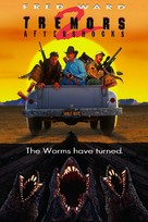 Tremors II: Aftershocks - DVD cover (xs thumbnail)