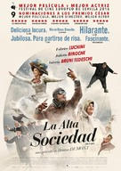 Ma loute - Spanish Movie Poster (xs thumbnail)