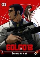 """""""Golgo 13"""" - French DVD cover (xs thumbnail)"""