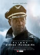 Flight - Thai Movie Poster (xs thumbnail)