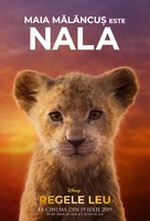 The Lion King - Romanian Movie Poster (xs thumbnail)
