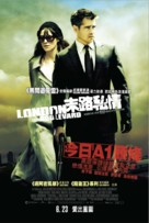 London Boulevard - Hong Kong Movie Poster (xs thumbnail)