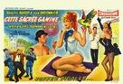 Cette sacrée gamine - Belgian Movie Poster (xs thumbnail)