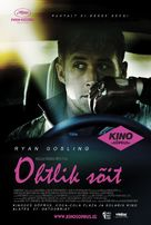 Drive - Estonian Movie Poster (xs thumbnail)