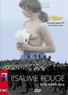 Még kér a nép - French Movie Cover (xs thumbnail)