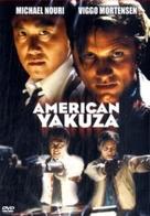 American Yakuza - Movie Cover (xs thumbnail)