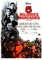 5 Branded Women - Spanish Movie Poster (xs thumbnail)
