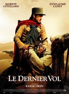 Le dernier vol - French Movie Poster (xs thumbnail)