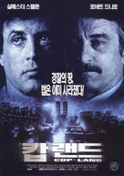 Cop Land - South Korean Movie Poster (xs thumbnail)